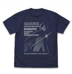 Uchiha Sasuke T-shirt BORUTO ver.