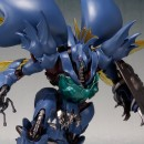 Aura Battler Dunbine - Robot Damashii (side AB) Guitorre
