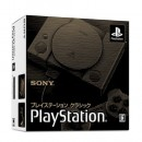 Sony Playstation Classic (Japanese Ver.)