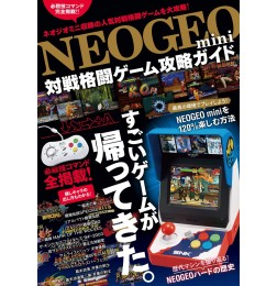 Neo Geo Mini Game Guide