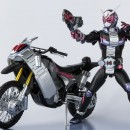 Kamen Rider Zi-O - S.H. Figuarts Ridestriker & Zikan Girade / Zikan Zax Set
