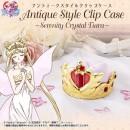 Sailor Moon - Antique Style Clip Case Serenity Crystal Tiara