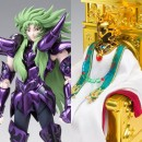 Saint Seiya - Myth Cloth EX Aries Shion Surplice & Pope Set