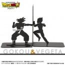 Dragon Ball Super Broly - Bookend Gokou & Vegeta