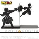 Dragon Ball Super Broly - Bookend Broly & Gogeta