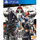 PS4 - Full Metal Panic! Fight! Who Dares Wins
