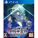 PS4 - Little Witch Academia: Toki no Maho to Nana Fushigi