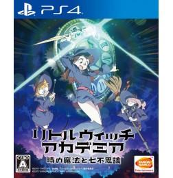 PS4 - Little Witch Academia: Toki no Maho to Nana Fushigi