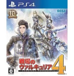 PS4 Valkyria Chronicles 4