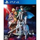 PS4 Fate/EXTELLA LINK