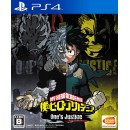 PS4 Boku no Hero Academia One's Justice