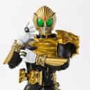 Kamen Rider Wizard - S.H. Figuarts kamen Rider Beast