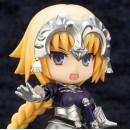 Fate/Grand Order - Cupoche Jeanne d'Arc