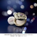 Sailor Moon Miracle Romance Shining Moon Powder 2020 Limited Edition