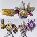 Ultraman X - S.H. Figuarts Monsarmor Option Parts Set