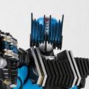 S.H. Figuarts Kamen Rider Diend