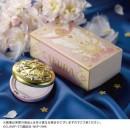 Card Captor Sakura - Magic Circle Face Powder