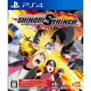 PS4 Naruto to Boruto: Shinobi Striker