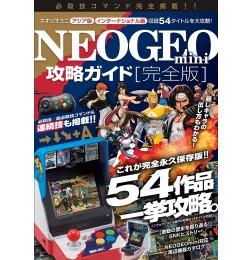 Neo Geo Mini Game Guide Complete Edition