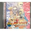 NG CD - Fatal Fury Special