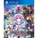 PS4 Super Neptunia RPG