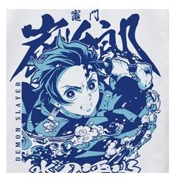 Kimetsu no Yaiba: Demon Slayer - Tanjuro's Water Breath T-shirt