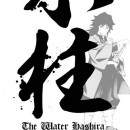Kimetsu no Yaiba: Demon Slayer - The Water Pillar Giyu Tomioka T-shirt