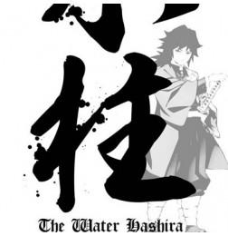 Kimetsu no Yaiba: Demon Slayer - The Water Pillar Giyu Tomioka T-shirt