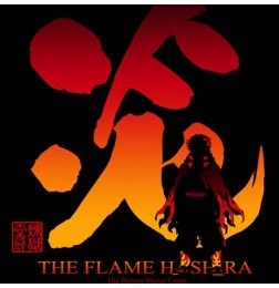 Kimetsu no Yaiba: Demon Slayer - The Flame Pillar Kyojuro Rengoku  T-shirt