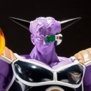 Dragon Ball Z - S.H. Figuarts Ginyu