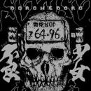 Dorohedoro - Ebisu T-shirt