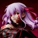 Fate/Stay Night Heaven's Feel - Matou Sakura Makiri's Grail ver.