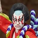 Yoshitsune Senbon Zakura - Figma Kitsune Tadanobu