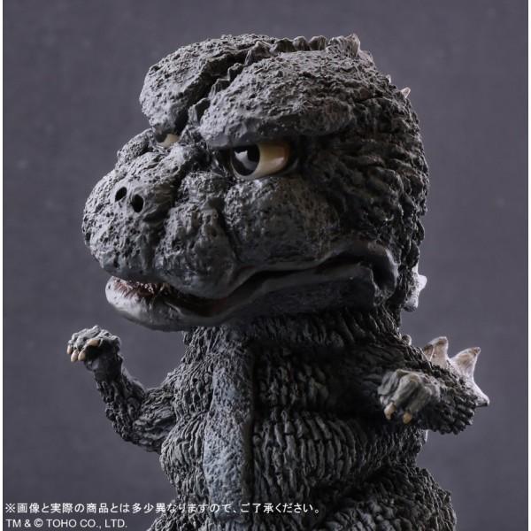 Deforeal Godzilla (1974) - Big in Japan