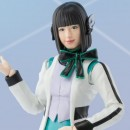 Kamen Rider Zero-One - Izu