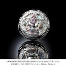 Sailor Moon Miracle Romance Shining Moon Powder 2021 Limited Edition