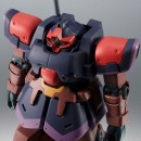 Mobile Suit Gundam 0083 : Stardust Memory - Robot Damashii (side MS) YMS-09R-2 Prototype Rick-Dom Zwei ver. A.N.I.M.E.