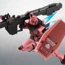 Robot Damashii (side MS) RX-78/CA CASVAL'S GUNDAM ver. A.N.I.M.E.