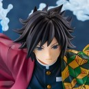 Kimetsu no Yaiba: Demon Slayer - Tomioka Giyu 1/8
