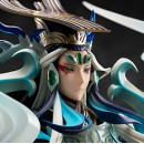 Fate/Grand Order - Ruler/Shi Huang Di 1/7