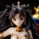 Fate/Grand Order Babylonia - Archer / Ishtar 1/7