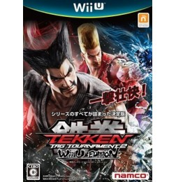 WII U Tekken Tag Tournament 2 WII U Edition