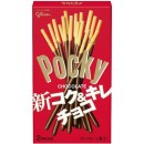 Pocky Chocolate - 10 boxes