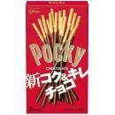 Pocky Chocolate - 1 box