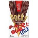 Pocky chocolate extra fine - 10 boxes