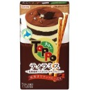 Toppo Tiramisu - 1 boite