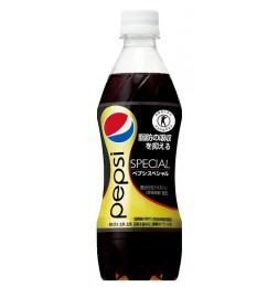 Pepsi Special (Fat-Blocking) 490 ml