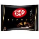 Nestle KitKat Otona no Amasa - 12 boites