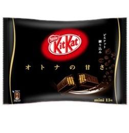 Nestle KitKat Otona no Amasa - 10 boxes