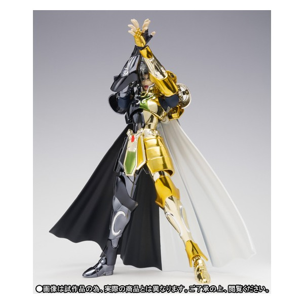 Myth Cloth EX Gemini Saga Legend Of
